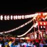 Bon Festival