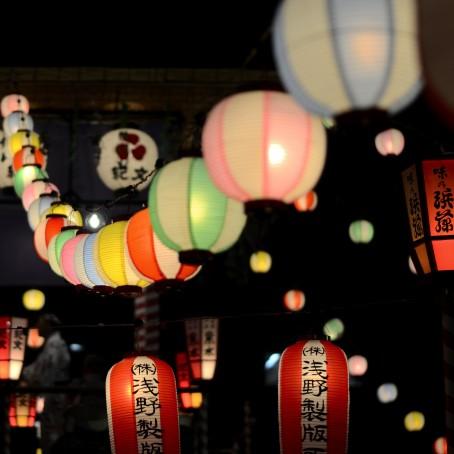 Hokkaido Food Festival In Tokyo