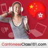 I'm learning Cantonese at CantoneseClass101.com.