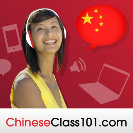 Learn Chinese with ChineseClass101!