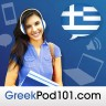 studying Greek with GreekPod101.com