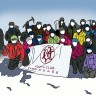 Japanese Alpine Club