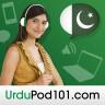 studying Urdu with UrduPod101.com